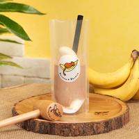 まるごとバナナジュース プロテイン ココア| 2個セット