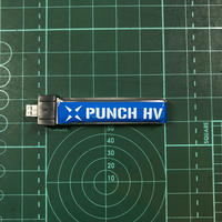 【在庫処分セール】Neko PUNCH HV 210mah PH2.0