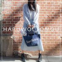 ハルヲオモウ【CD】