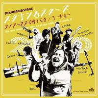 Single CD 『ライブハウスで待ってる・コールミー』/ スクナシ&スターズ