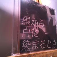 雨のマンデーズ【CD】