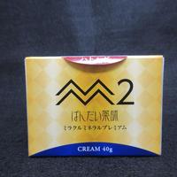 MM2クリーム