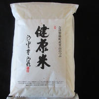磐梯町産 里山のつぶ「健康米」 5kg