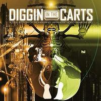 V.A. / Diggin In The Carts [2LP]