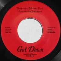 TKda黒ぶち/ Get Down feat.ELIONE, Zeebra (Vocal)-Get Down (Instrumental) [7inch]