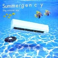 5HG / SUMMERGENCY 5HG SUMMER MIX [MIX CD]