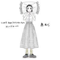 泉まくら / いのち feat.ラブリーサマーちゃん [7inch]