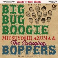 吾妻光良 & The Swinging Boppers / BIG BUG BOOGIE-ご機嫌目盛 [7inch]