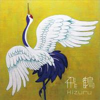 HIZURU / 飛鶴 [12INCH]