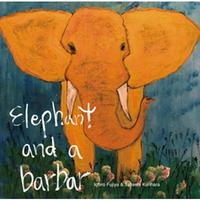 Ichiro Fujiya & Takeshi KUrihara  / Elephant And A Barbar [LP]