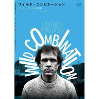 ARTHUR RUSSELL / WILD COMBINATION: A PORTRAIT OF ARTHUR RUSSELL [DVD]
