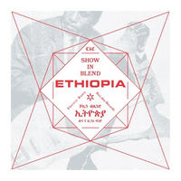 MASARU MITARAI,DJ KENSEI&DJ SAGARAX(COFFEE&CIGARETTS BAND) / SHOW IN BLEND ETHIOPIA [MIX CD]
