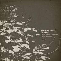 AFRICAN HEAD CHARGE / Churchical Chant Of The Iyabinghi [LP+DL]