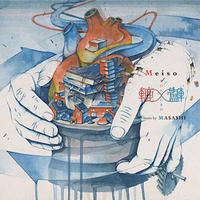 Meiso / 轆轤 [CD]