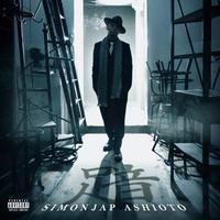 SIMON JAP / 足音 [CD]