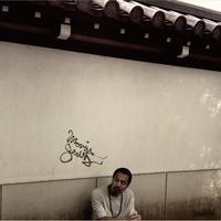 Budamunk / Movin' Scent [CD]