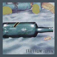 i.LO / Far From Japan [MIX CD]