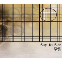早雲 / Say to See [CD]