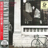 3月末 - 佐野 元春 / BACK TO THE STREET [LP]
