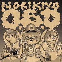 NORIKIYO / O.S.D. -Old School Discipline- [CD]
