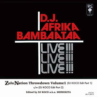 AFRIKA BAMBAATAA / ZULU NATION THROW DOWN Volume 1 (DJ Koco Edit Part 1&2) [7INCH]