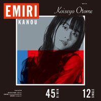 5/20 - 加納エミリ / 恋せよ乙女 [12inch] -colorvinyl-