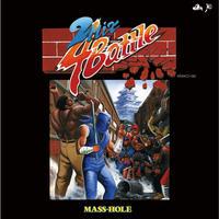 1月下旬 - MASS-HOLE / 2MIX 4BATTLE [CD]