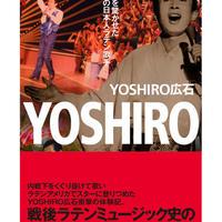 YOSHIRO広石 / OSHIRO ~世界を驚かせた伝説の日本人ラテン歌手~ [BOOK]