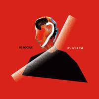 UG Noodle / ポリュフェモス [CD]