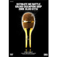 ULTIMATE MC BATTLE / GRAND CHAMPION SHIP 2009 [DVD]