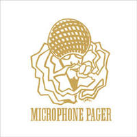 MICROPHONE PAGER / MICROPHONE PAGER [CD]