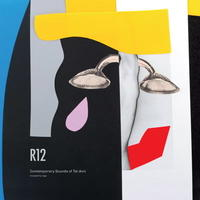 Various Artists (Compiled by Yogo) /R12: Contemporary Sounds Of Tel Aviv [2LP]
