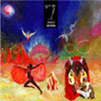 INNO / SEVEN [CD]