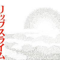 RIP SLYME / 白日XXX [CD]