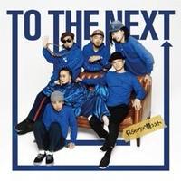 PUSHIM × 韻シスト / TO THE NEXT -incl.DJ Mitsu the Beats REMIX- [7inch]