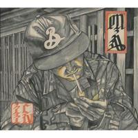 6/26 - M.A / ICIN [CD]