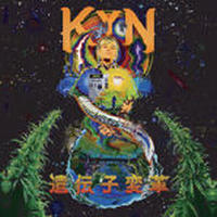 KYN from SD JUNKSTA / 遺伝子変革 [CD]