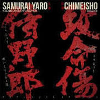 KOJOE, RAEKWON & TAO/ SAMURAI YARO/CHIMEISHO [12inch]