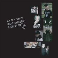 Jinmenusagi / 2K11-2K15 JINMENUSAGI ANTHOLOGY [CD]