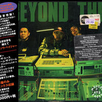MOUSOU PAGER / BEYOND THE OLD SCIENCE (FULLY PARANOID EDITION) [CD]