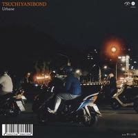 ツチヤニボンド / Urbane [7inch]