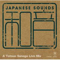 須永辰緒 / 和音 - A TATSUO SUNAGA LIVE MIX [MIX CD]