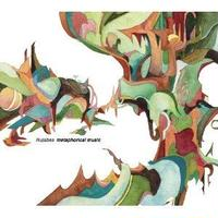 Nujabes / metaphorical music [CD]