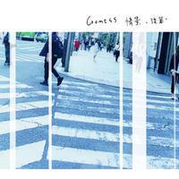 GOMESS / 情景 -後篇- [CD]