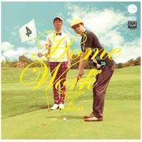 オノマトペ大臣&ナオヒロック / HOMEWORK EP [12INCH]