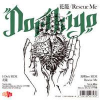 NORIKIYO - 花籠 / RESCUE ME [7INCH]