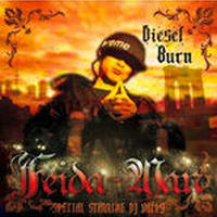 FEIDA-WAN / DIESEL BURN [MIX CD]
