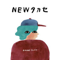 HI-KING TAKASE / NEW タカセ [CD]
