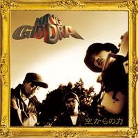キング・ギドラ(KING GIDDRA) / 空からの力 : 20周年記念エディション [CD]