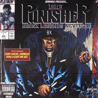Big Punisher / Bronx Legends Never Die [LP]